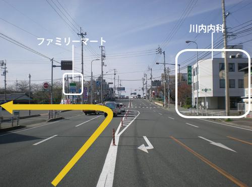 徳島市 小倉歯科診療所へのアクセス